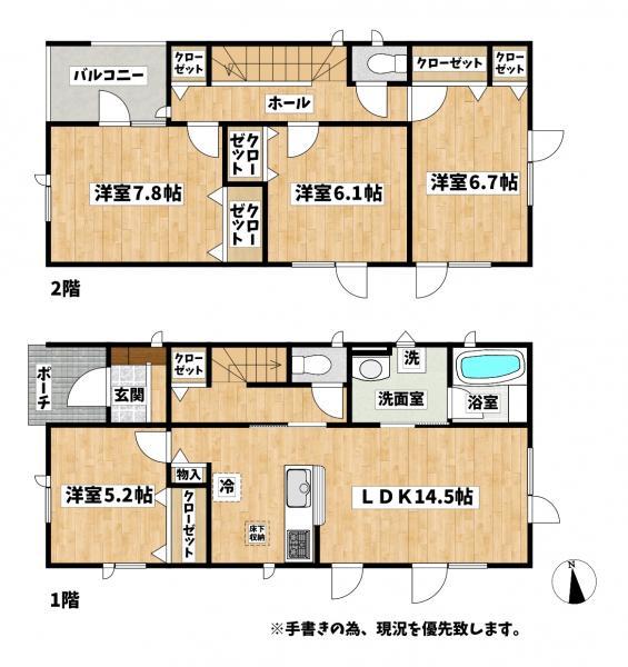 新築戸建 千歳市柏陽1丁目 JR千歳線千歳駅 2390万円
