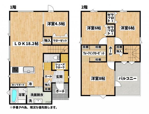 新築戸建 千歳市信濃2丁目29-12 JR千歳線千歳駅 3350万円