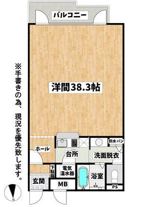 中古マンション 北海道千歳市文京1丁目6番地4号 駅 370万円