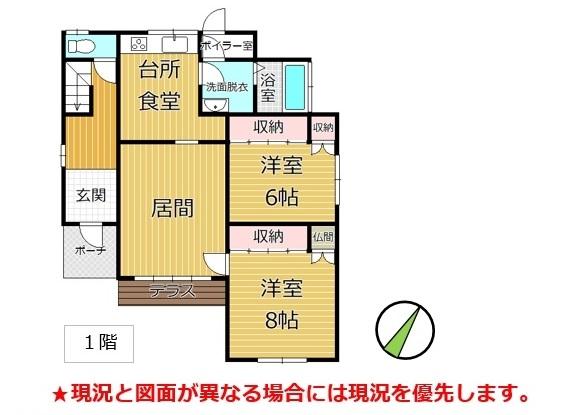 中古戸建 函館市山の手3丁目 駅 800万円
