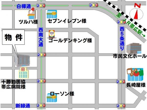 中古マンション 帯広市西九条南12丁目 JR根室本線帯広駅 620万円