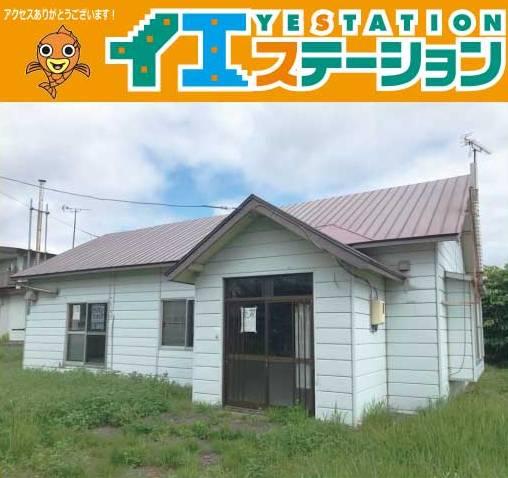 中古戸建 釧路市阿寒町富士見1丁目 JR根室本線釧路駅 150万円