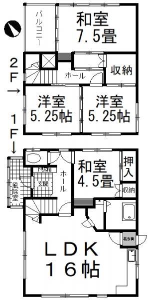 中古戸建 釧路市愛国西1丁目 JR根室本線釧路駅 270万円