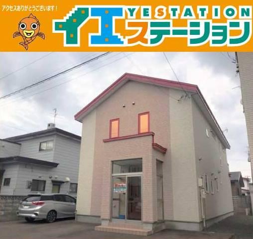 中古戸建 釧路市緑ケ岡5丁目 JR根室本線釧路駅 2698万円