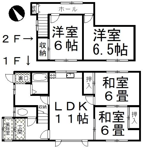 中古戸建 釧路市愛国東2丁目 JR根室本線釧路駅 280万円