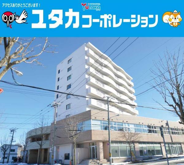 中古マンション 釧路市南大通2丁目 JR根室本線釧路駅 650万円