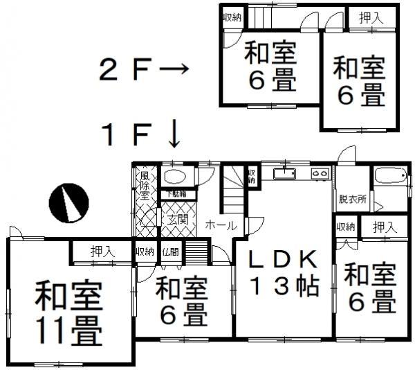中古戸建 釧路郡釧路町河畔9丁目 JR根室本線釧路駅 210万円