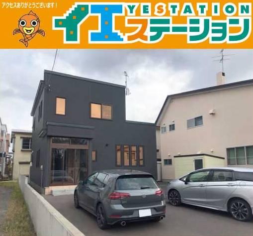 中古戸建 釧路市若松町 JR根室本線釧路駅 2500万円