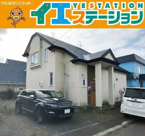 中古戸建 釧路市大楽毛南2丁目 JR根室本線釧路駅 570万円