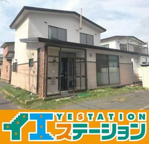 中古戸建 釧路市南浜町 JR根室本線釧路駅 250万円
