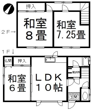 中古戸建 釧路市興津2丁目 JR根室本線釧路駅 200万円
