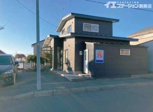 中古戸建 釧路市武佐1丁目 JR根室本線釧路駅 1250万円