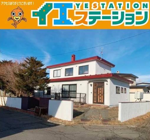 中古戸建 釧路市興津5丁目 JR根室本線釧路駅 350万円