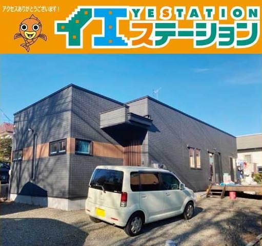 中古戸建 釧路市緑ケ岡6丁目 JR根室本線釧路駅 2300万円