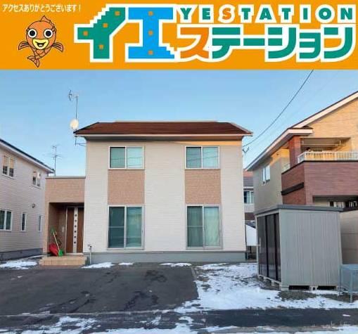 中古戸建 釧路市文苑3丁目 JR根室本線釧路駅 2290万円
