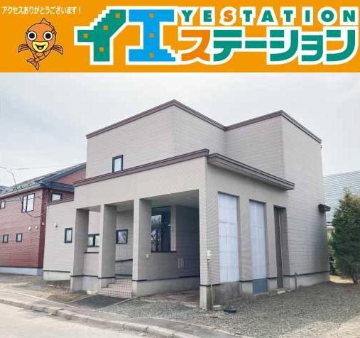 中古戸建 釧路市昭和中央5丁目 JR根室本線釧路駅 1790万円