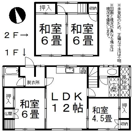中古戸建 釧路市大楽毛西2丁目 JR根室本線釧路駅 100万円