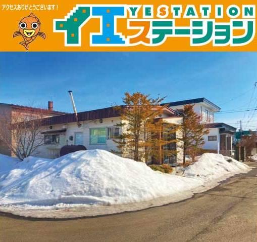 中古戸建 釧路市桜ケ岡5丁目 JR根室本線釧路駅 220万円