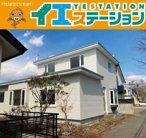 中古戸建 釧路市昭和中央3丁目 JR根室本線釧路駅 1690万円