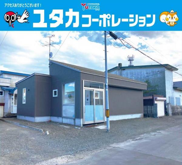中古戸建 釧路市鳥取北10丁目 JR根室本線釧路駅 1390万円