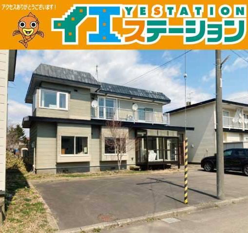 中古戸建 釧路市桜ケ岡5丁目 JR根室本線釧路駅 380万円