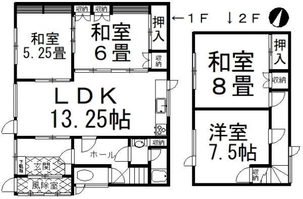 中古戸建 釧路市興津2丁目 JR根室本線釧路駅 165万円