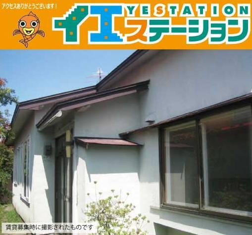 中古戸建 釧路市治水町 JR根室本線釧路駅 250万円