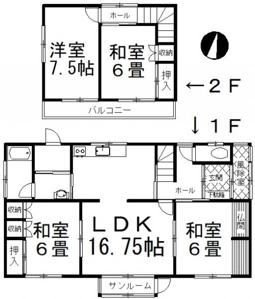 中古戸建 釧路市武佐1丁目 JR根室本線釧路駅 290万円