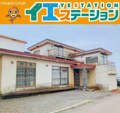 中古戸建 釧路市旭町 JR根室本線釧路駅 470万円