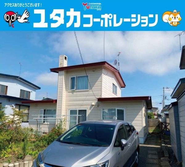 中古戸建 釧路市桜ケ岡7丁目 JR根室本線釧路駅 280万円
