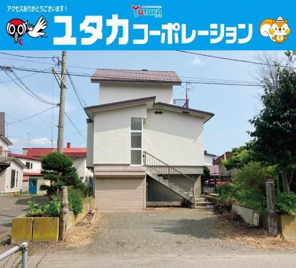 中古戸建 釧路市暁町 JR根室本線釧路駅 900万円