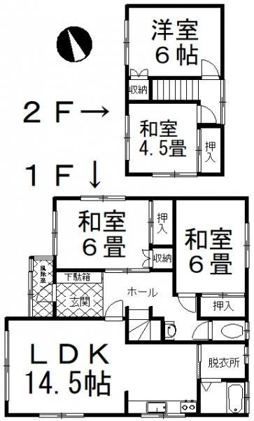中古戸建 釧路市愛国東2丁目 JR根室本線釧路駅 288万円