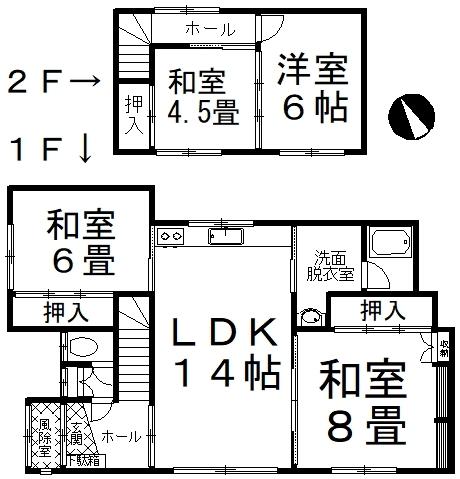中古戸建 釧路市愛国東2丁目 JR根室本線釧路駅 350万円