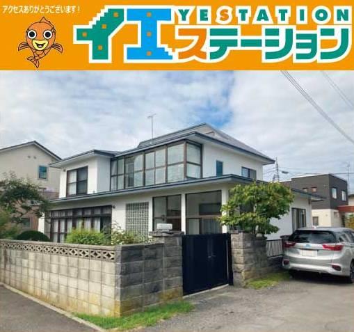 中古戸建 釧路市緑ケ岡5丁目 JR根室本線釧路駅 600万円
