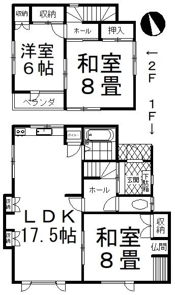 中古戸建 釧路市春採4丁目 JR根室本線釧路駅 270万円