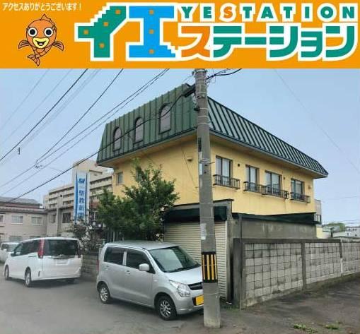中古戸建 釧路市新栄町 JR根室本線釧路駅 750万円