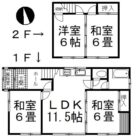 中古戸建 釧路市大楽毛西1丁目 JR根室本線釧路駅 200万円
