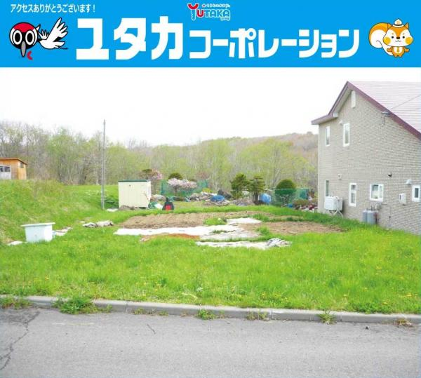 土地 北海道釧路郡釧路町柏東3丁目 JR根室本線釧路駅 70万円