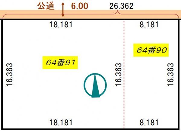 土地 北海道釧路市春採4丁目64番90、64番91 JR根室本線釧路駅 100万円
