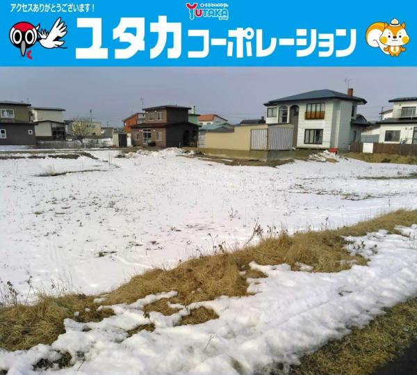 土地 北海道釧路市大楽毛南3丁目 JR根室本線釧路駅 100万円