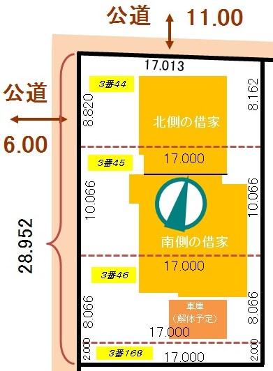 中古戸建 北海道釧路市星が浦北2丁目 JR根室本線釧路駅 650万円