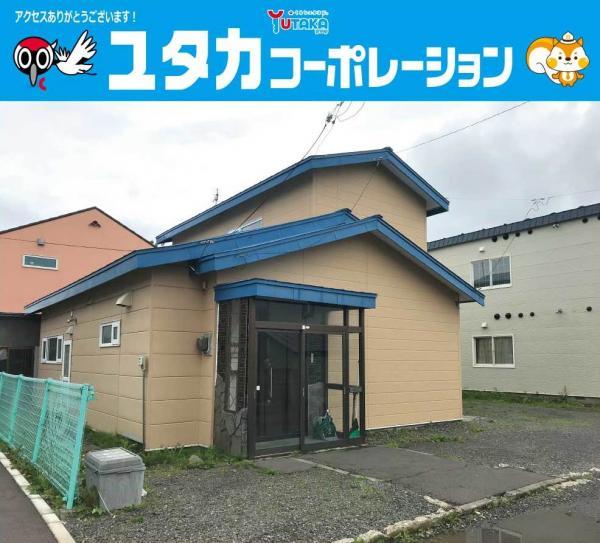 中古戸建 北海道釧路市鳥取大通3丁目 JR根室本線釧路駅 550万円