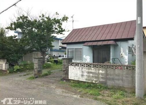 中古戸建 北海道釧路市興津4丁目 JR根室本線釧路駅 320万円