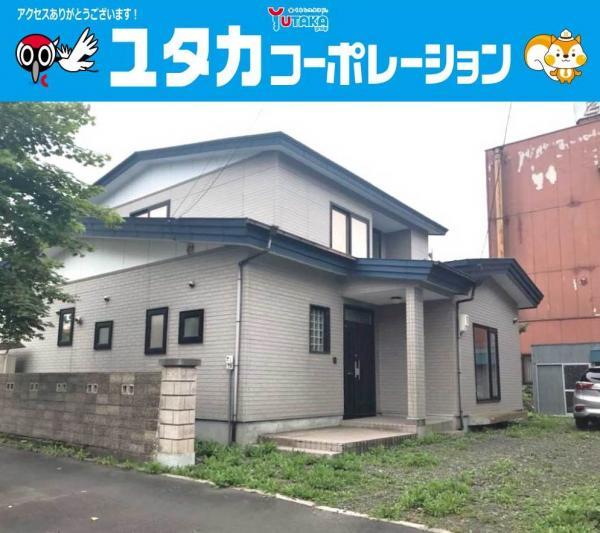 中古戸建 北海道釧路市新富町 JR根室本線釧路駅 1100万円