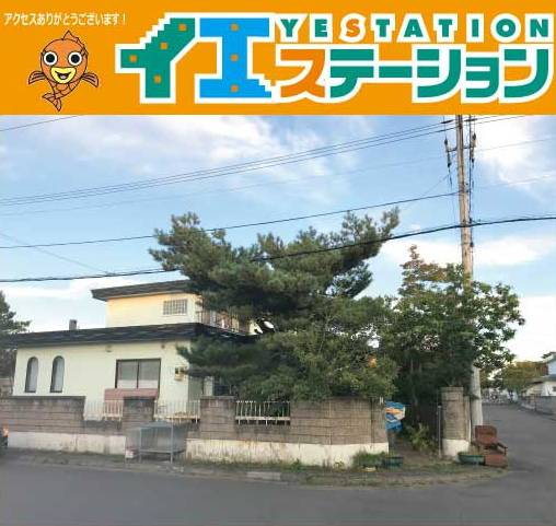 中古戸建 北海道釧路市美原3丁目55番4 JR根室本線釧路駅 720万円