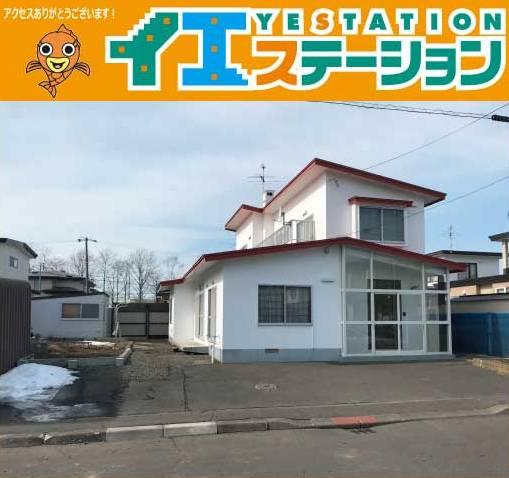中古戸建 北海道釧路市美原2丁目 JR根室本線釧路駅 830万円