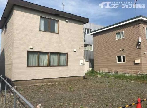 中古戸建 北海道釧路市新富町6番2 JR根室本線釧路駅 650万円