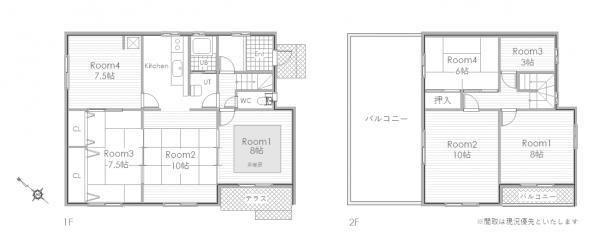 中古戸建 北広島市大曲柏葉4丁目 JR千歳線北広島駅 1380万円