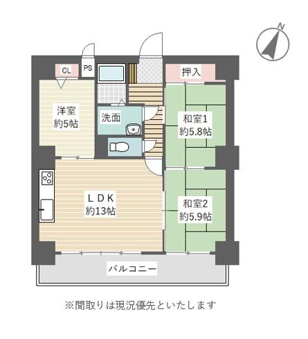 中古マンション 恵庭市漁町 JR千歳線恵庭駅 980万円