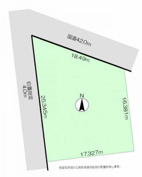 中古戸建 旭川市緑町25丁目 JR函館本線近文駅 780万円